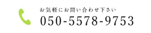 bottom_tel.jpg